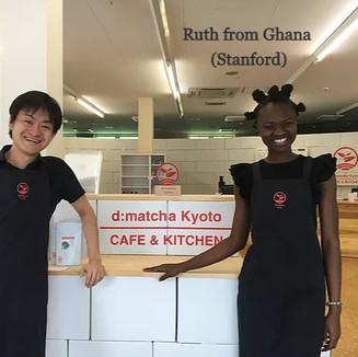 Ruth from Ghana