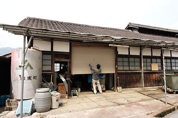 A Japanese green tea factory in Wazuka, Kyoto