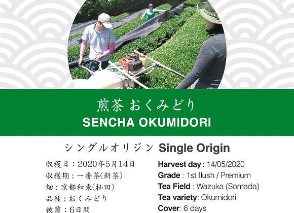 2020 Sencha First Flush: Okumidori - 6 Days Covered