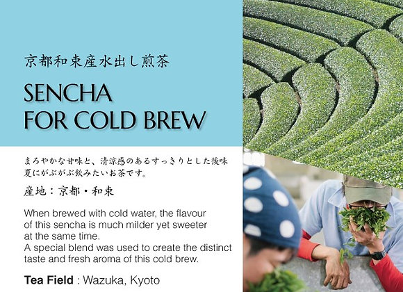 Sencha for Cold Brew