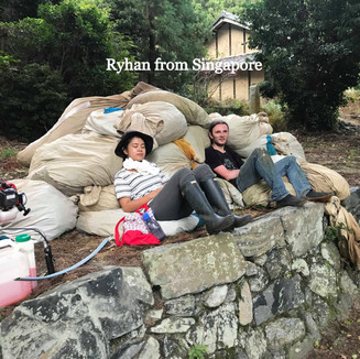 Ryhan from Singapore
