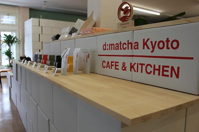 d:matcha Kyoto in Wazuka sells organic tea leaves and supplies Japanese green tea