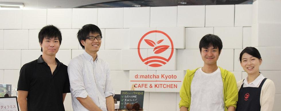 Organic tea farmers based in Wazuka, Kyoto, Japan