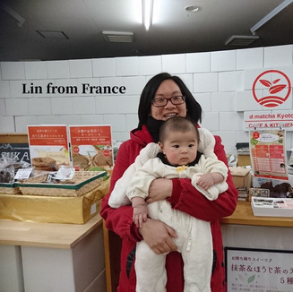 Lin from France