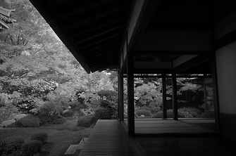 A scenic view of a location in Kyoto, Japan.