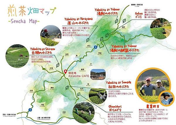2019.07.08. 煎茶map.jpg