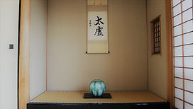 A traditional tea room in Japan, in which traditional tea ceremonies are often conducted.