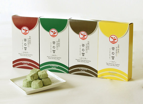 Assorted Tea Cookies