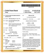 美國專利證書.png