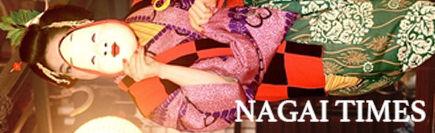 nagaitimes.jpg