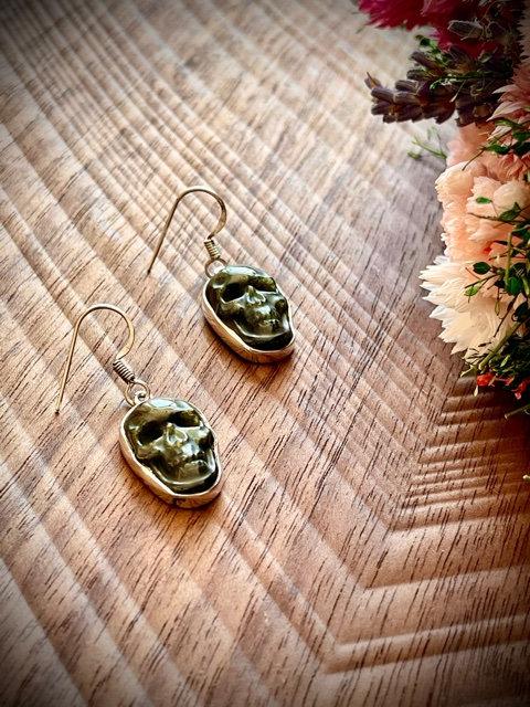 Sheen Obsidian Earrings