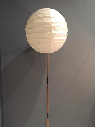 Isamu Noguchi Ikari Floor Lamp (SOLD) (SOLD)