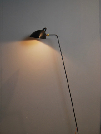 """""""Lampadaire"""" by Serge Mouille"""