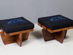 """George Nakashima - """"Greenrock"""" stools"""