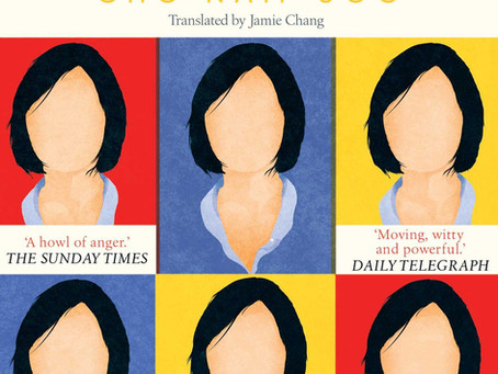 Kim Jiyoung, Born 1982 by Cho Nam-Joo and translated by Jamie Chang
