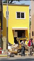 마산 해운동 근린주택