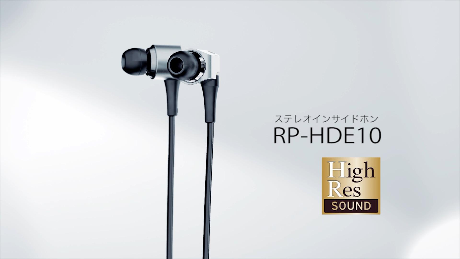 Panasonic RP-HDE10
