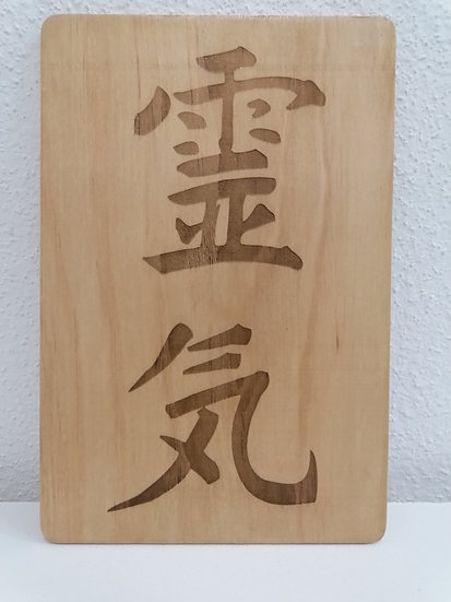 Planche tableau idéogramme Reiki en bois gravé
