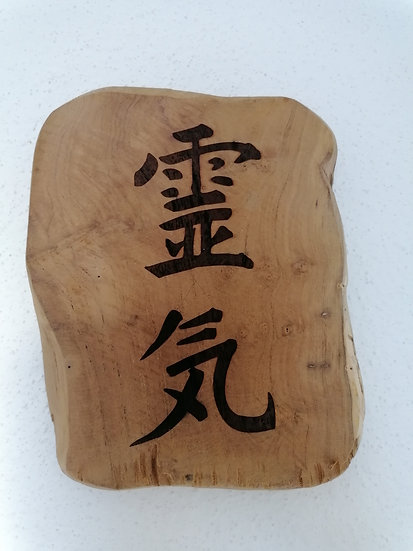 Idéogramme symbole Reiki