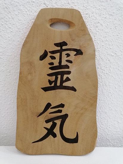 Idéogramme Reiki gravé sur une planche de bois brut