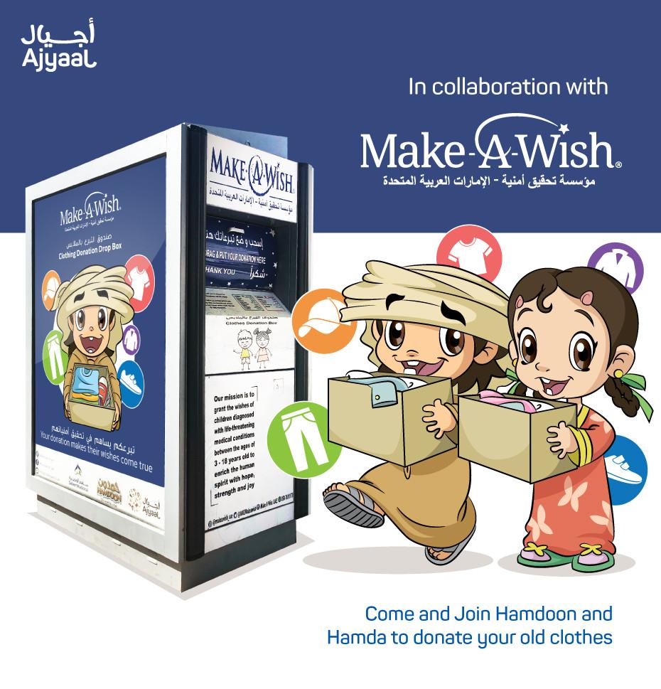 Make_A_Wish_-Instagram1.jpg
