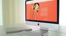 إطلاق موقع شركة أجيال للإعلام بحلته الجديدة