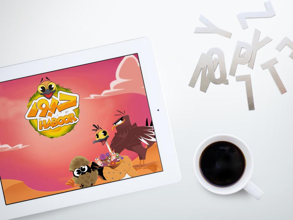 Haboor Game App
