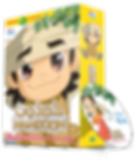 Hamdoon DVD