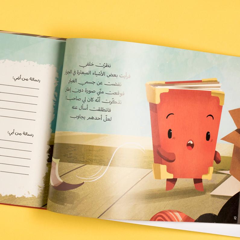 Arabic Day-02.jpg