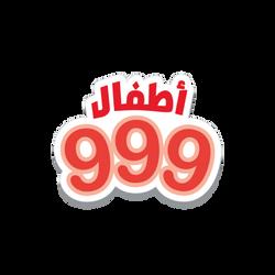Logos for web-06