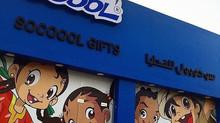 افتتاح أول متجر سوكووول في رأس الخيمة بعد أبوظبي