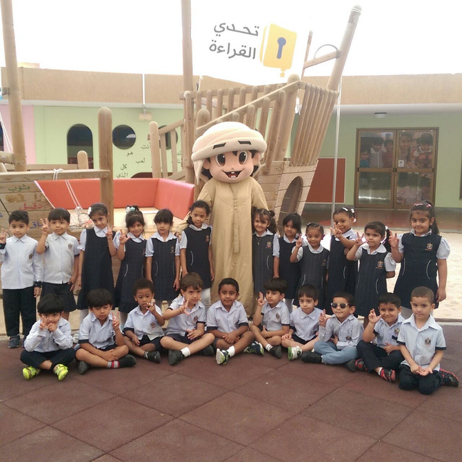 حمدون يزور مركز تطوير رياض الأطفال