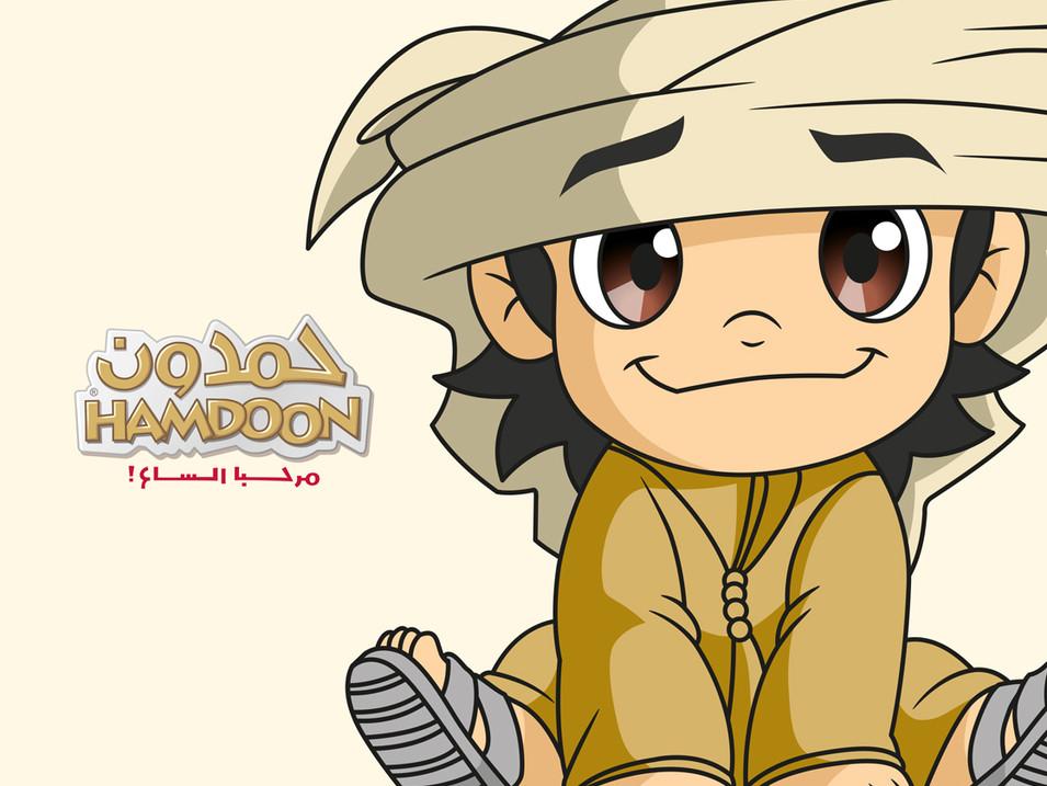 Hamdoon