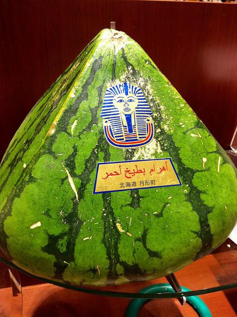 Pyramid Watermelon by rumpleteaser
