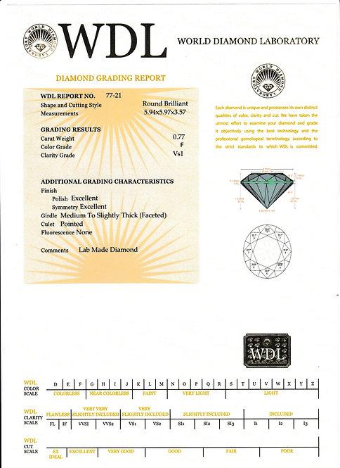 יהלום - 0.77 קראט