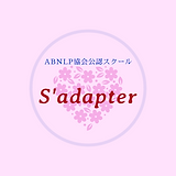 S'adapter2019-logo.png