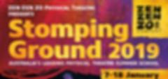 StompingGround2019.png