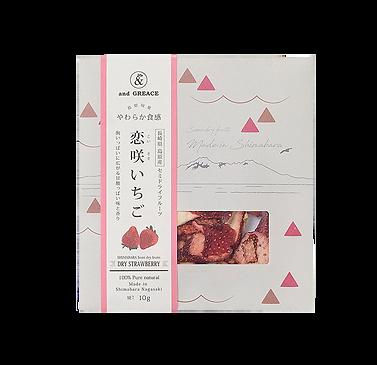 長崎・島原産の契約農家のいちご使用