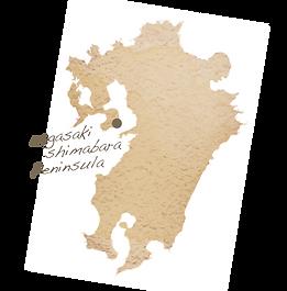 長崎・島原の雲仙普賢岳