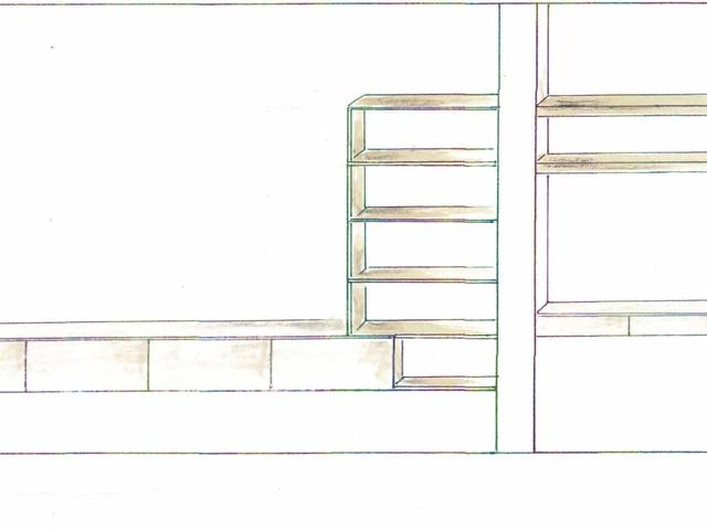 Wandregal Vorschläge Ineterior Design
