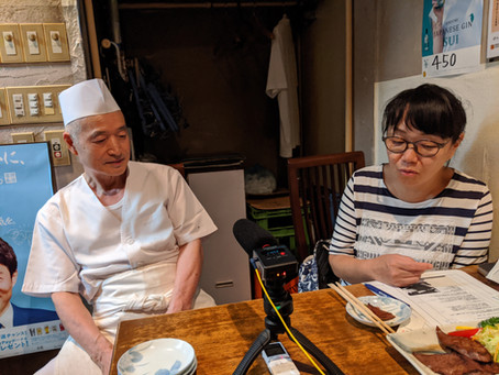 第26回話 9月19日放送『新料理 都留野(つるの)』