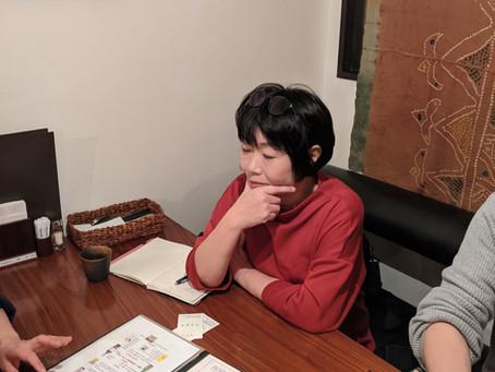 第6話 3月7日放送 Restaurant ハセクラ 堤通雨宮 (後半)