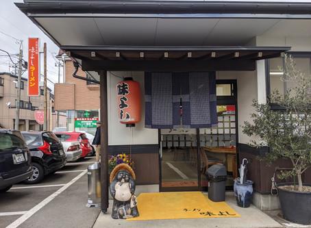 第3回目 2月15日放送 味よし 中倉本店