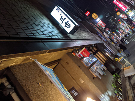 第41回 1月2日放送『おでん三吉 』1話目