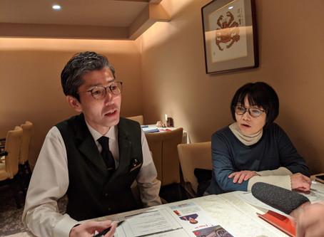 第12回目 4月18日放送『てしごと是歩(ぜふ)』