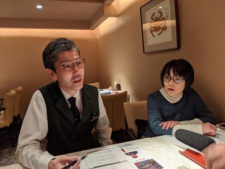 第12話 4月18日放送『てしごと是歩(ぜふ)』