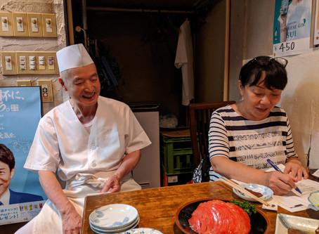 第25回  9月12日放送『新料理 都留野(つるの)』