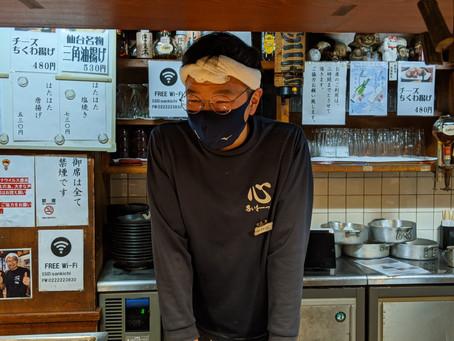第42回 1月9日放送『おでん三吉 』2話目
