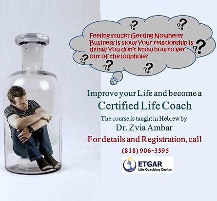 LC Seminar No Date for website .jpg