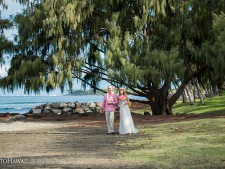 Beth & Jordan ~ Married at Launiupoko Beach